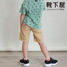 【あす楽】【靴下屋】 キッズ ボーダーショートソックス 19〜21cm / 靴下 タビオ Tabio くつ下 ショート キッズ 子供 子供用靴下 日本製