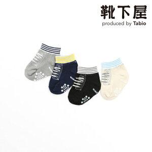 【あす楽】【靴下屋】 ベビー ハイカットスニーカー風ソックス 9〜12cm / 靴下 タビオ Tabio くつ下 ベビー 子供 子供用靴下 出産祝い 日本製