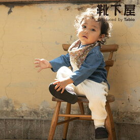 【あす楽】【靴下屋】 ベビー サーマルニットモンキーパンツ 80cm / 靴下 タビオ Tabio くつ下 レギンス スパッツ ベビー 子供 子供用靴下 出産祝い 日本製