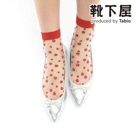 【あす楽】【Tabio】 シースルーラメドットソックス / 靴下屋 靴下 タビオ くつ下 ショート レディース 日本製 ¬