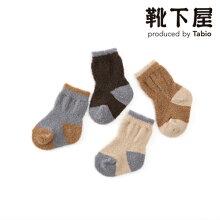 【靴下屋】ベビーホイップ切り替えふわふわソックス7〜9cm/靴下タビオTabioくつ下ハイソックスベビー子供子供用靴下出産祝い日本製
