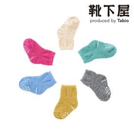【あす楽】【靴下屋】 ベビー 上質ソフトウール混ベビーソックス 9〜12cm / 靴下 タビオ Tabio くつ下 ベビー 子供 子供用靴下 出産祝い 日本製