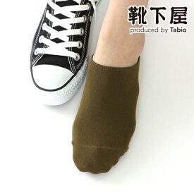 【あす楽】【Tabio】 デオセル無地スニーカーソックス L寸 / 靴下屋 靴下 タビオ くつ下 消臭靴下 レディース 日本製