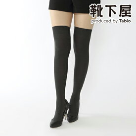 【あす楽】【Tabio】 3×1リブニーハイソックス / 靴下屋 靴下 タビオ くつ下 レディース 日本製