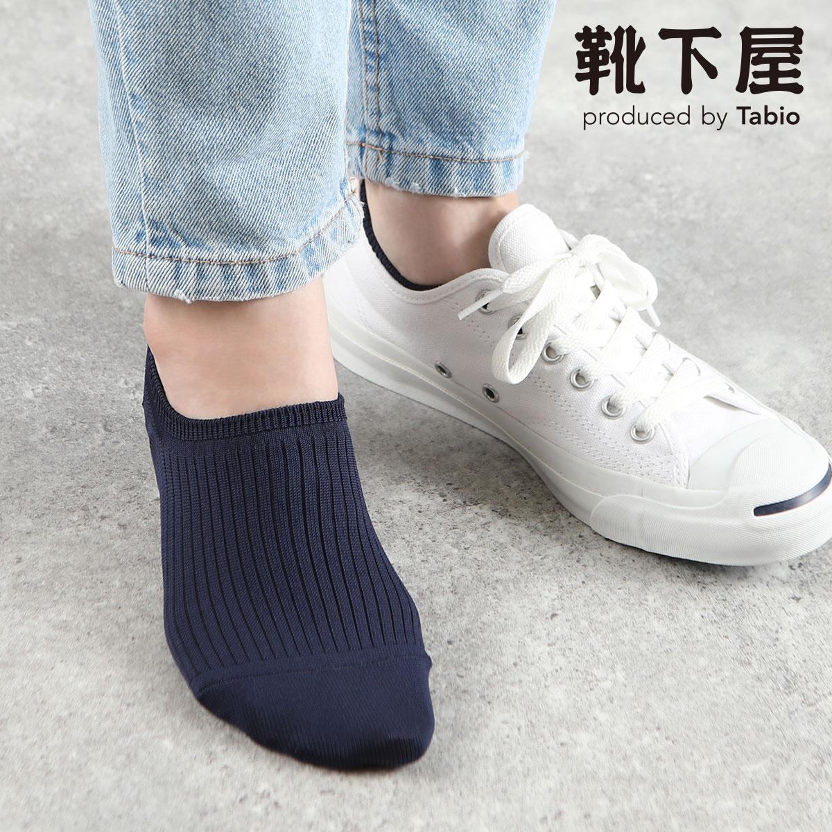 【あす楽】【靴下屋】 ◆吸水・速乾◆ リブスニーカー用ソックス / 靴下 タビオ Tabio くつ下 レディース ドライ 吸水速乾 日本製