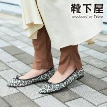 【靴下屋】スリットリブレギンス10分丈/靴下タビオTabioくつ下レギンススパッツレディース日本製