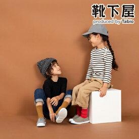 【あす楽】【靴下屋】 キッズ コットンリブハイクルーソックス 16〜18cm / 靴下 タビオ Tabio くつ下 ハイカット クルー キッズ 子供 子供用靴下 日本製