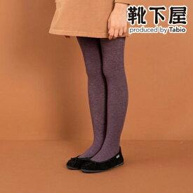 【あす楽】【靴下屋】 キッズソフティ210デニールタイツ 90〜100cm / 靴下 タビオ Tabio くつ下 タイツ カラータイツ ストッキング デニール キッズ 子供 子供用靴下 日本製