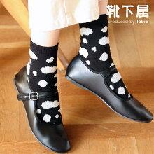 【靴下屋】モール牛柄ショートソックス/靴下タビオTabioくつ下ショートレディース日本製