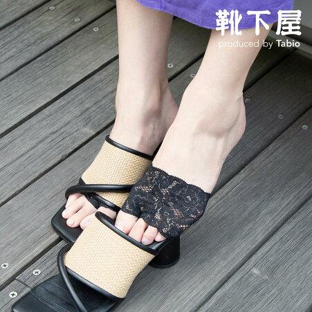 【靴下屋】縫製レーストングタイプ/靴下タビオTabioくつ下レディース日本製