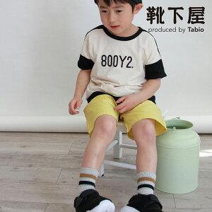 【あす楽】【靴下屋】 キッズ 2本ラインショートソックス 19〜21cm / 靴下 タビオ Tabio くつ下 ショート キッズ 子供 子供用靴下 日本製