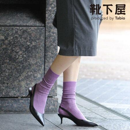 【Tabio】綿薄手8×2リブソックス/靴下屋靴下タビオくつ下レディース日本製