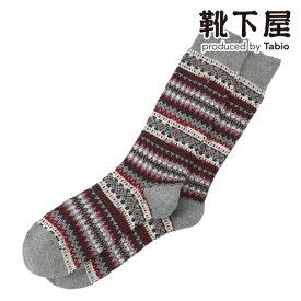 【あす楽】【Tabio MEN】 メンズ JQフェアアイルソックス / 靴下屋 靴下 タビオ くつ下 クルー メンズ 日本製