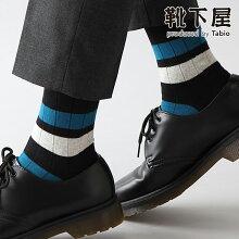 【TabioMEN】メンズリブ2色ボーダーレギュラーソックス/靴下屋靴下タビオくつ下メンズ日本製