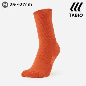 【あす楽】【TABIO SPORTS】 メンズ バスケットボール 無地パイルクルーソックス 25〜27cm Mサイズ / 靴下屋 靴下 タビオ タビオスポーツ BASKETBALL バスケ スポーツ くつ下 クルー メンズ 日本製