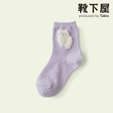 【MightySoxer】【クーポンで3足¥1000】キッズもふもふ動物ショートソックス/靴下屋靴下タビオマイティソクサーくつ下ショートキッズ日本製
