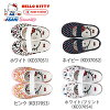 House shoes child shoes white navy pink made in slippers character Hello Kitty Hello Kitty S04 Kitty ballet shoes Sanrio character kids junior school shoes Asahi shoes Japan ●