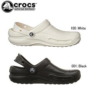 クロックス レディース メンズ クロックス スペシャリスト 10073 軽量 ナースサンダル クロッグ ワークシューズ 病院 医療施設 軽い 歩きやすい メンズ靴 レディース靴 ブラック 黒 ホワイト