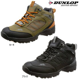 即納 送料無料 ダンロップ アーバントラディション トレッキングシューズ DU671 防水 ハイキング DUNLOP メンズ靴 軽量 軽い ブラック 黒 カーキ 幅広 4e