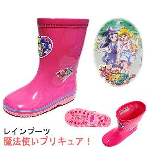 お1人様2足まで 魔法つかいプリキュア レインブーツ 雨用 靴 キッズ キッズ靴 女の子 可愛い おしゃれ キャラクター ピンク 小さいサイズ ベビー 子供用 梅雨 グッズ