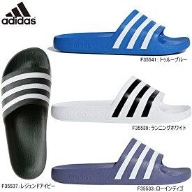 アディダス adidas ADILETTE AQUA アディレッタ メンズ レディース シャワーサンダル F35537/F35541/F35539/F35533 男女兼用 スポーツサンダル サンダル カジュアル ブラック 黒 ブルー 青 ホワイト 白 22.5cm 23.5cm 24.5cm 25.5cm 26.5cm 27.5cm 28.5cm