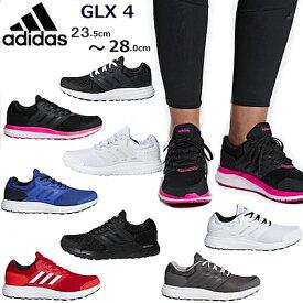 あす楽 送料無料 アディダス GLX 4 ランニングシューズ adidas メンズ レディース スニーカー ウォーキング 通勤 作業靴 男性 女性 男女兼用 運動靴 おしゃれ 通気性 軽い 軽量