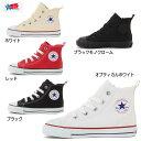 コンバース チャイルド オールスター ハイカット キッズ CONVERSE CHILD ALL STAR N Z HI キッズ 靴 スニーカー コンバース 黒/...