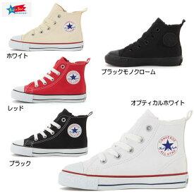 あす楽 送料無料 コンバース チャイルド オールスター ハイカット キッズ CONVERSE CHILD ALL STAR N Z HI キッズ 靴 スニーカー コンバース 黒 白 赤 ジュニア キャンバス おしゃれ かわいい 小さいサイズ