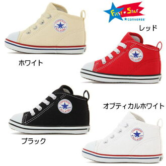 Size 12.0cm 12.5cm 13.0cm 13.5cm 14.0cm 14.5cm 15.0cm that the cute white white red red black black that Converse baby all-stars CONVERSE BABY ALL STAR N RZ Converse baby all-stars N RZ half baby shoes fashion shows cute is small