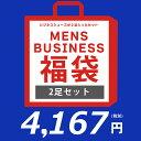 Business-huku1