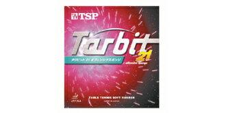 TSP大和乒乓球taribitto、21sponge YTT-20471(040)红 ○