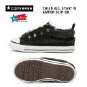e03a3730dd1 Child animal pattern kids boys girls sneaker of the Converse all-stars kids  Jr. CONVERSE CHILD ALL STAR N AMFUR SLIP OX gray wolf child all-stars N AM  farce ...