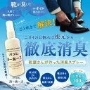 Deodorant sp2 1