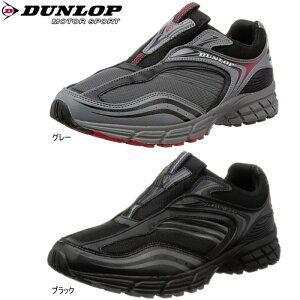 即納 送料無料 ダンロップ マックスランライト 撥水 スリッポン スニーカー ランニングシューズ DUNLOP DM214 メンズ靴 作業靴 軽量 軽い ブラック 黒 グレー 紐なし 幅広 4e