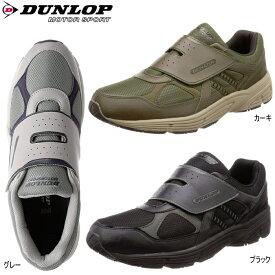 即納 送料無料 ダンロップ マックスランライト 撥水 マジックテープ仕様 スニーカー DUNLOP DM241 ランニングシューズ メンズ靴 作業靴 軽量 軽い ブラック 黒 グレー カーキ 紐なし 幅広 4e 大きいサイズ