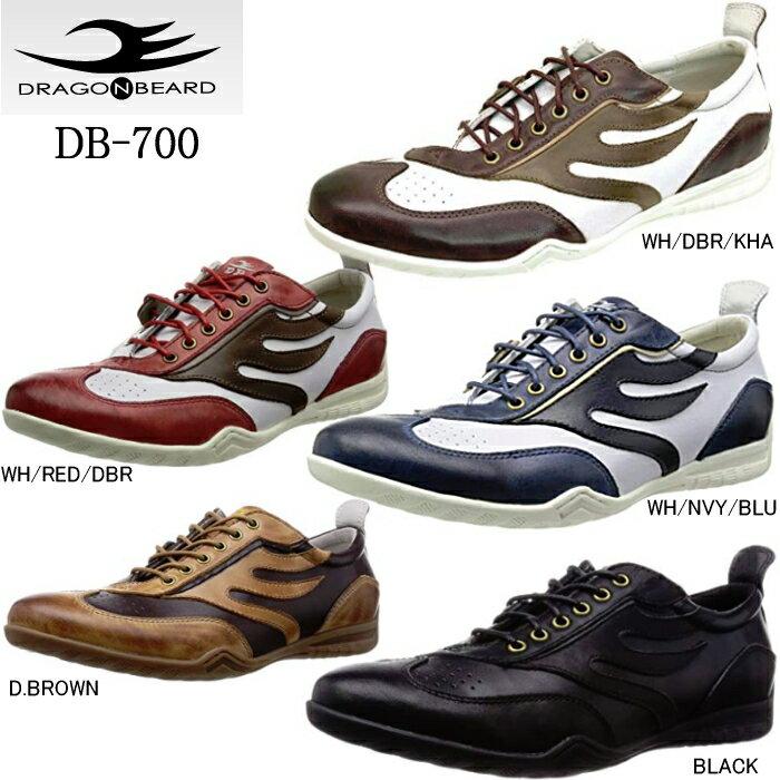ドラゴンベアード メンズスニーカー DRAGON BEARD DB-700 メンズ カジュアル シューズ 靴