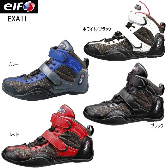 バイク シューズ ライディングシューズ elf エルフ エクサ11 ライディングブーツ EXA11