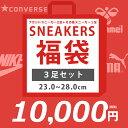 Fuku_sneakers18