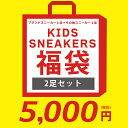 Fukukids_sneakers18