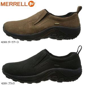 あす楽 送料無料 メレル ジャングルモック ゴアテックス メンズ MERRELL JUNGLE MOC GORE TEX 42301/42303 モックシューズ 革 撥水 ブラック 黒 ブラウン 茶色 靴 シューズ 雨に強い 大きいサイズ メンズ
