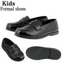 Hrk kids formal 1