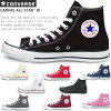 CONVERSE CANVAS ALL STAR HI匡威帆布全明星高cut人分歧D运动鞋黑白红藏青色帆布鞋○点数12倍
