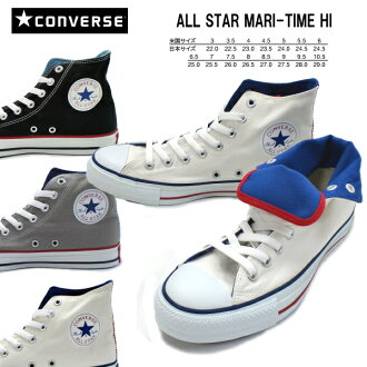 Converse all-stars higher frequency elimination CONVERSE ALL STAR MARI-TIME HI Mali thyme men gap Dis sneakers men's ladies sneaker ●