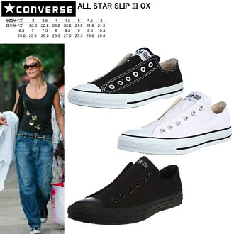 CONVERSE ALL STAR SLIP III OX Converse white men sneakers all-stars slip 3 low-frequency cut ● canvas shoes whom there is no Converse slip-ons Lady's string in