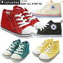 【送料無料】 コンバース オールスター キッズ ベビー ベビーシューズ CONVERSE BABY ALL STAR RZ コンバース ベビーオールスター RZ...