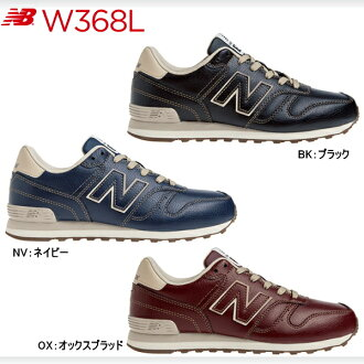 New Balance Lady's sneakers 368 New Balance W368L shoes Lady's shoes travel shoes●