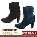 Regal boots f 1