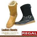 Regal boots h 1