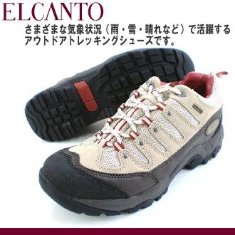 ●ELCANTO L康德070809浅驼色书皮革、防水加工的男子的高功能灯山间途步鞋