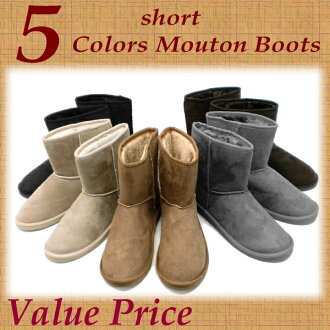 Mouton boots Lady's short mouton boots NH-002 black グレーベーシュブラウンキャメル cold protection boots ● Lady's mouton boots short mouton boots